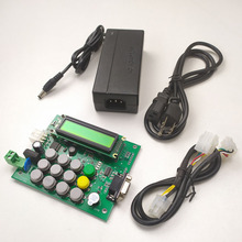 Vending machine VMC simulator MDB protocal interface Dex interface with DC24V power adapter