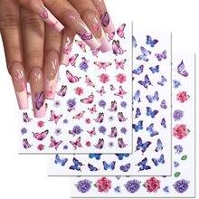 Decalcomania dei cursori del chiodo dell'ortensia della rosa della farfalla variopinta di pendenza degli autoadesivi del chiodo della farfalla del Laser 3D per la decorazione del chiodo GLDP159-170
