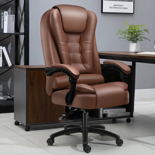 Computer chair home comfortable sedentary business strong fat mahjong chair reclining meeting office boss seat
