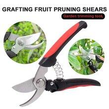 цена на Black Stainless Steel Sharp Gardening Scissors Yardman Pruning Shears Sturdy Tool Flowers