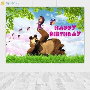 Image 3 - Sensfun  Vinyl Photography Backdrop Cartoon Masha and Bear Kids 1st Birthday Forest Decor Photocall Background for Photo 7x5ft