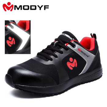 Men's Steel Toe Cap Work Safety Shoes Summer Breathable lightweight Anti-smashing Anti-puncture Construction Protective Footwear