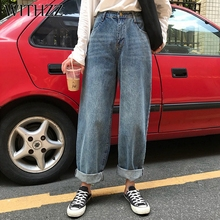 WITHZZ Autumn New Arrival Straight Loose Wide Leg Jeans for