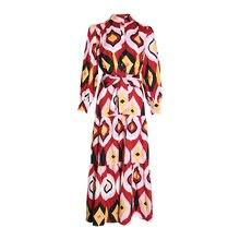 فستان ماكسي أنيق بأكمام طويلة بألوان عصرية مناسب للمحجبات