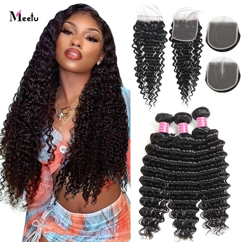 Meetu Deep Wave Bundles With Closure Human Hair Bundles With Hd Transparent Lace Closure Brazilian 4X4 Closures With Bundles