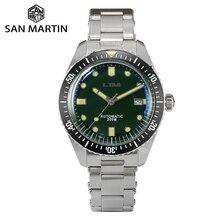 San Martin DIVER นาฬิกาผู้ชายอัตโนมัติสแตนเลสสตีลเซรามิค BEZEL ส่องสว่างกันน้ำ 200M часы мужские