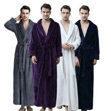 Толстый теплый зимний халат для мужчин мягкий как шелк удлиненное