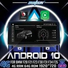 BMW 1,2,3,4 시리즈 F20/F21/F30/F31/F32/F33/F34/F35/F36 차량용 오디오 스테레오 멀티미디어 모니터 용 Android 10 Qualcomm 차량용 DVD