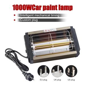 Image 2 - 1000W רכב צבע ריפוי ייבוש מנורת רכב גוף אינפרא אדום צבע מנורת כף יד הלוגן דוד אור בגלים קצרים אינפרא אדום מנורה