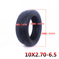 10x2.70-6.5 Vacuum Tubeless tire Tyre For Balance E-Scooter Motor Electric 10 inch Scooter Go karts ATV Quad Dualtron