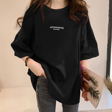 Ins Letter Shirt Sleeve T Shirt Summer 2020 Korean Japan Women Clothes Casual Oversized BF Style Loo