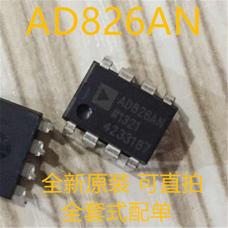TU 10PCS TL592B TL592B-8D Nouveau Offre directe SP Amp diff Amp 8 V Unique 8-Pin petite esquisse circuit intégré