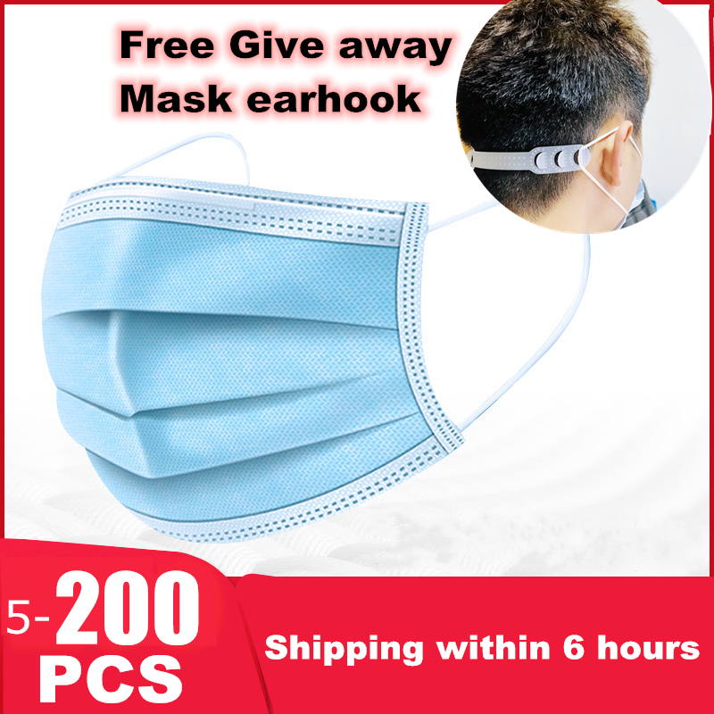 5PCS Disposable Masks 3-layer Filter Masks Mask Filters Safety Breathable Masks