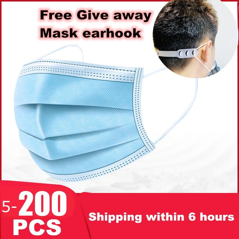 5PCS Disposable Masks 3-layer Filter Masks Mask Filters Safety Breathable Masks