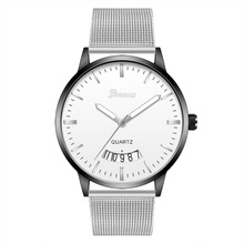 Top Mesh Alloy Quartz Wrist Watch Ladies Watch Women Luxury Fashion Stylish Round Dress Watch Relogio Feminino Montre Femme relogio feminino king and queen chess couple watch women delicate leather strap wrist watch quartz dress watch montre homme