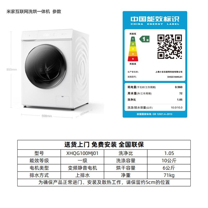 Millet, домашняя 10 кг Автоматическое преобразование частоты барабан бытовой стиральная машина для сушки 4