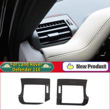 New product! For Land Rover Defender 110 Defender 130 2020ABS Carbon Fiber Texture Side AC Vent Frame Cover Trim Car Accessories
