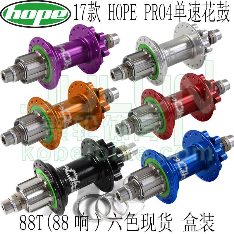 Hope pro 4 single speed