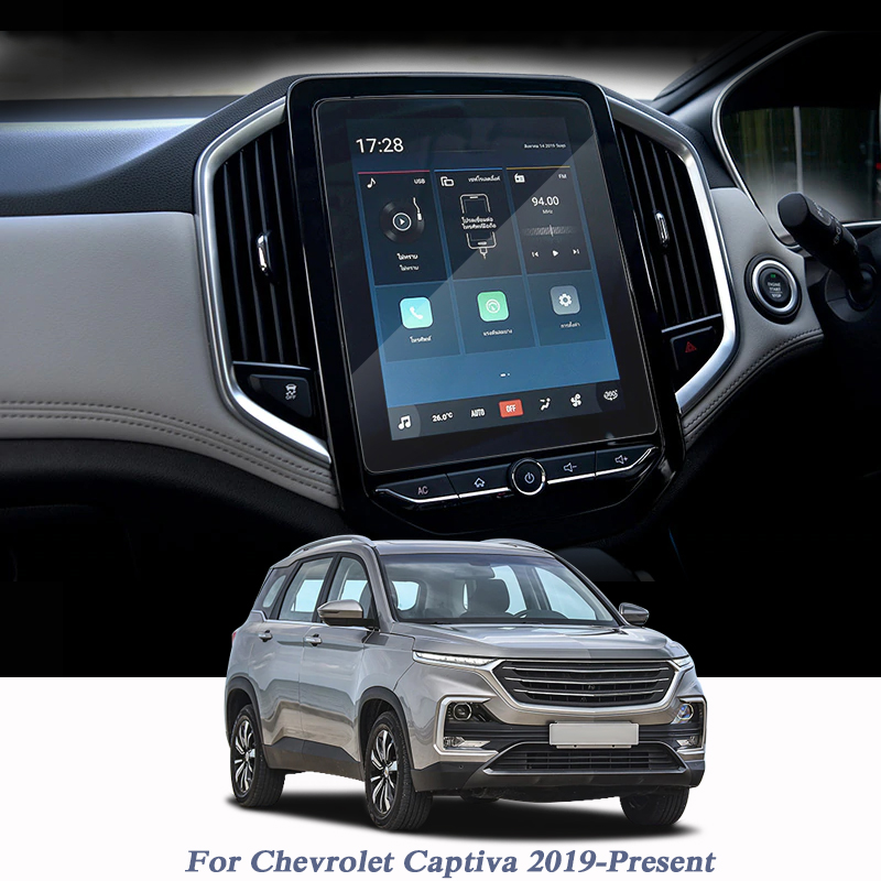 For Chevrolet Captiva 2019-Present GPS Navigation Screen Glass Protective Film Display Protective Film Internal Accessory