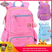 Disney Sophia Princess Children Backpack High Quality School Bags for Girls Cartoon Schoolbag Ultralight Kids Satchel Grade 1-4