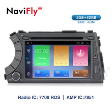 Navifly 2din HD 1024X600 Android 9.1 2G RAM 32ROM Car DVD For Ssang Yong SsangYong Kyron Actyon 2005-2013 Stereo GPS Navigation