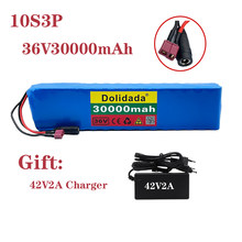 36V 30ah 600W 10s3p lithium ion battery pack 20A BMS is suitable for xiaomijia m365 Pro eBike bicycle scooter t plug + charger