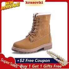 Krasovki Cotton Boots Women Winter Warm Dropshipping Leather Plus Leisure Wear Resistant Slip Fashion Lace Snow