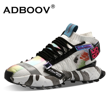 ADBOOV High Fashion Sneakers Men Knit Upper Breathable Casual Shoes Chunky Trainers - discount item  40% OFF Men's Shoes