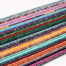 Модные Разноцветные Бусины LanLi из натуральных камней 2x4 мм, подходят для самостоятельного изготовления браслетов и ожерелий для мужчин и же...
