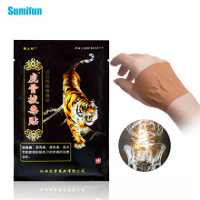 Sumifun 8Pcs Tiger Balm Chinese Medical Plaster Joint Arthritic Leg Pain Relieving Muscle Shoulder Pain Relief Patch C1568 8pcs bag sumifun tiger balm chinese herbs medical plaster joint pain back neck curative plaster massage medical patch c1568