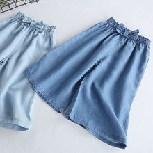 Calf Length Children Pants Summer Fashion Baby Soft Cotton Denim Pants Kids Clothes Sports for Girls Pants