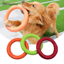 Benepaw Strong Dog Toys Interactive Sofe Flexible Puppy Floating Flying Discs Outdoor Game Durable Non-toxic Pet Chew Toys(China)