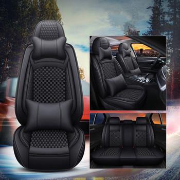 Najwyższa jakość! Pełny zestaw pokrowce na siedzenia samochodowe dla Nissan Qashqai 2021 oddychające trwałe pokrowce na Qashqai 2020-2015 darmowa wysyłka tanie i dobre opinie RUIRI Cztery pory roku Sztuczna skóra CN (pochodzenie) 35cm 135cm Pokrowce i podpory 65cm N-qashqai-050 5 seats car seat covers + 4 pillows