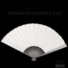 Складной веер из титанового сплава для защиты и самозащиты