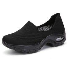 Женские тканевые кроссовки Нескользящие на толстой подошве летняя