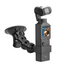 2in1 ajustável ventosa do carro montar titular & adaptador de expansão montagem para fimi palma handheld câmera carro titular acessórios