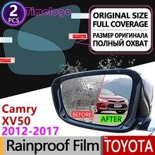 For Toyota Camry 50 XV50 2012 2013 2014 2015 2016 2017 Aurion Anti Fog Film Rearview Mirror Rainproof Anti-Fog Films Accessories