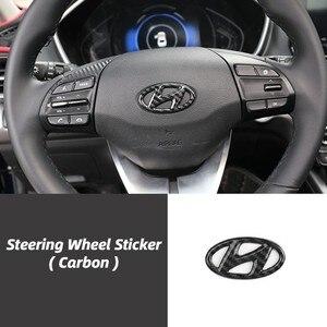 Image 3 - Car Steering Wheel Emblem Sticker for 2021 New Hyundai Fit for Hyundai 2021 Elantra