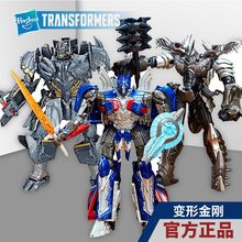 Transformers 5 Movie Voyager Class Optimus Prime Wire Rope Lock Megatron Detective Model Garage Kit(China)