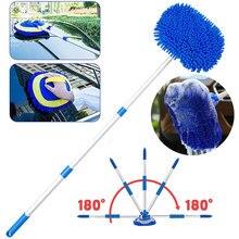 Atualização de lavagem do carro mop limpeza de poeira escova telescópica alça ferramenta lavagem super absorvente chenille vassoura cuidados automóveis acessórios
