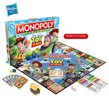Hasbro Gaming Toy MONOPLOY Story Children Mind Strategy Game Family Entertainment Party Chess Games