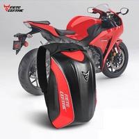 Cycling Bag Motor Motorbike Helmet Bags Travel Luggage Waterproof Motorcycle Bag Motorcycle Backpack Tank Bag Carbon Fiber Bag
