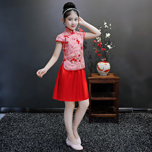 Children Clothes Embroidery Dresses for Girls Set Chinese Style Cheongsam Short Kids Qi Pao Skirt Top 2PCS Qipao Dress Girl Suit opening ceremony party show blue red cheongsam wedding dress for overseas chinese women vestido oriental collar sexy long qi pao