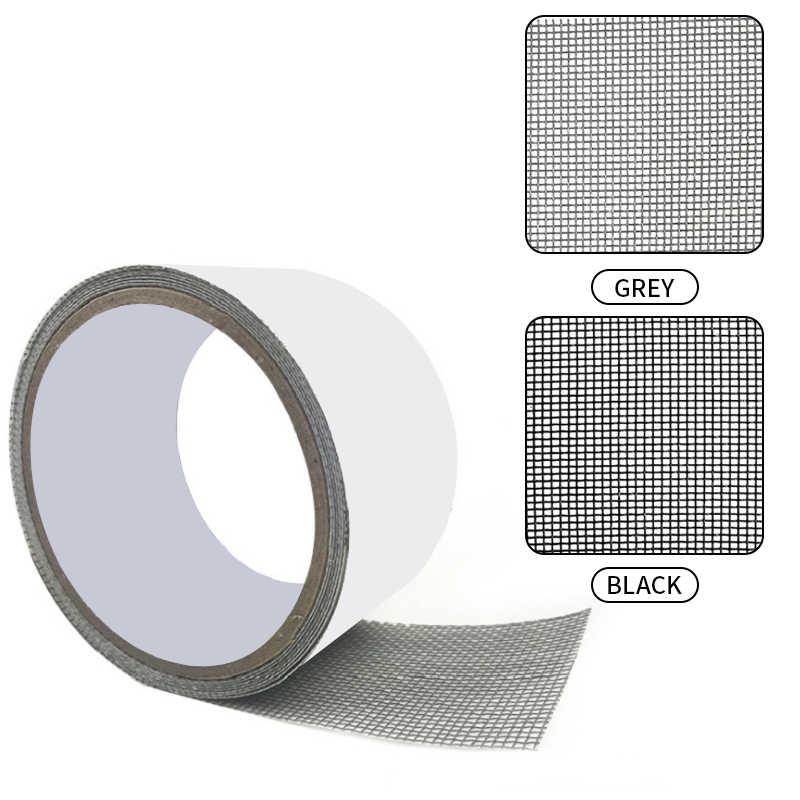 5*200cm Bildschirm Reparatur Band Fenster Tür Wasserdichte Anti-Moskito Patch Selbst-adhesive Super Fix Mesh netting Gebrochen Löcher Werkzeug