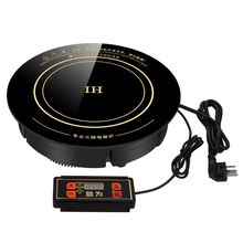 220V Commercial Hot Pot Bulit-In Induction Cooker Round Single Stove For Restaurant