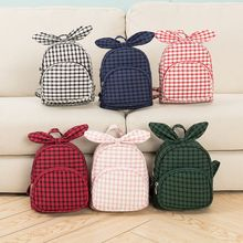 Fashion Trend Bow Decoration Childrens Backpack Korean Style Simple Cute Plaid Pattern