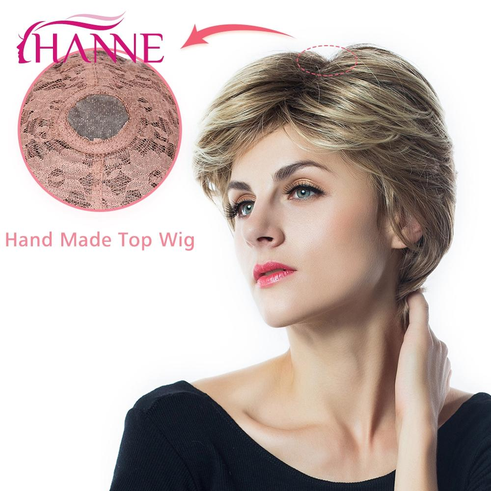 HANNE Short Synthetic Wigs Mix Brown Blonde Hand Made Lace Top Wig High Temperature Fiber Wigs For Black/White Women