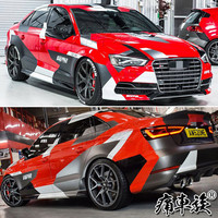 https://ae01.alicdn.com/kf/H33c07ee8f1b24204bec4bee1fa6b9ce03/Racing-Car-Sticker-For-Audi-A3-S3-Body-Exterior-Decoration-Sticker-A3-S3-Modified-Vehicle-Sticker.jpg