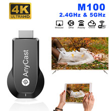 Android m100 2.4g/5g 4k miracast sem fio dlna airplay anycast wifi display dongle receptor suporte windows andriod ios pc