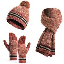 Унисекс Зимние 3 шт Цветочные жаккардовые шапки длинный шарф